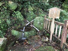 山河公園に立ち寄り、水を少し飲んでみます。冷たくてとてもおいしかったです。