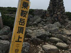11:45 乗鞍岳(2,436m)  山頂付近はピークらしいピークもなく、大きなケルンが立ってる。 特に止まらずに通過。ここから少し下ったら白馬大池が見えるかな?