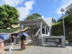 8:36 今年は広島の平和記念公園(→ https://4travel.jp/travelogue/11620423 )にも行って何かを感じられた年になりました