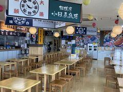漁港の駅の2階にとと丸食堂にやってきました。開店と同時に入ったため一番乗りです。