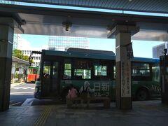 私も、 松江からバスで境港へ行きます。