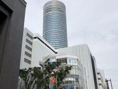 12時26分、新横浜到着。横浜アリーナ出口を出ると見えてきました