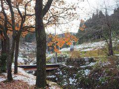 道の駅を出発して、ほどなく大沢山温泉大沢館に到着。 上越国際スキー場大沢ゲレンデの近くです。