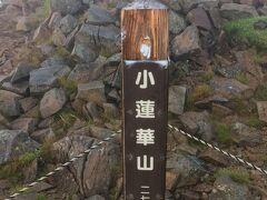 6:00 小蓮華山(2,766m)  よく分からないうちに小蓮華山ついてたwww