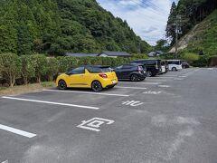 車で5分程度で石見銀山公園に到着。 案の定、満車ではありませんでした…。世界遺産センターの方のバスを利用してほしいという気持ちが込められていたような気も…。