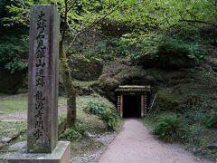 ここから内部へ入ります。 入場料は410円です。