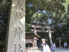 いよいよ来ました。日本最古の一つといわれる大神神社。今回の旅の私的ハイライトでもあります。