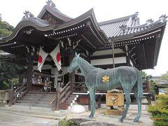 橘寺。聖徳太子が生まれた地に建立されました。だから馬が建ってるのかな。