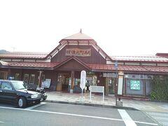 2日目(9/22) ホテルから駅が近いので行ってみました。