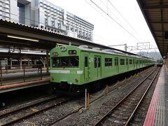 新幹線で9時過ぎには京都駅に到着しました。ここからは在来線に乗り換えます。今日1日目は軽く観光をしようと思います。  京都駅(JR奈良線)→東福寺駅(京阪電車)→石清水八幡宮駅