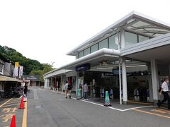 京阪電車・石清水八幡宮駅に到着です。