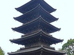 国宝 五重塔