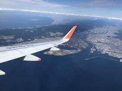 離陸してから1時間、あっという間に関空が見えてきました。予定より10分ほど早い到着です。間引き運航で空港滑走路も空いているんでしょう。Jetstar、関空は第1タ-ミナル使用で到着後の移動はとても便利でした。