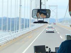 支間長世界一を誇る明石海峡大橋を渡ります。