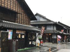 山田餅店 五平餅が有名みたいです。 芸能人のサインがたくさんありました。