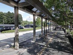 国際会館駅からバスで大原を目指します。