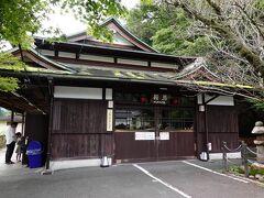 叡山電車で来る予定でしたが、今年7月の台風による土砂崩れの影響で不通になっています。