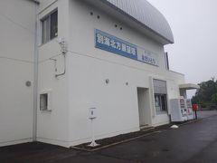 8月7日 「別海町ふれあいキャンプ場」を出発し、30分ほどで17軒目の道の駅「おだいとう」に到着しました。