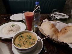 アル・マジリス・アル・アラビ・レストラン