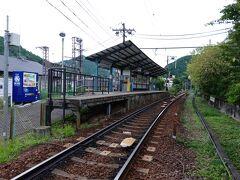 電車が動いている叡山電車・市原駅まで歩いてきました。  市原駅(叡山電車鞍馬線)→出町柳駅