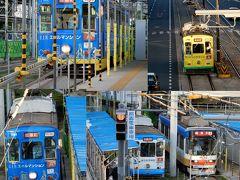 上熊本駅前停留場
