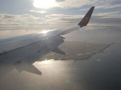ケフラヴィーク国際空港 (KEF)