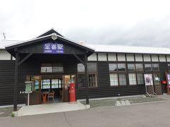 途中、道の駅あしょろでトイレ休憩。写真は、保存されている足寄駅。