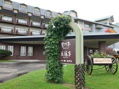 ホテルへ向かいます。
