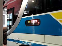 AM8時45分。リムジンバス乗り場に到着。 すでにバスが待機してました。