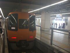 京都から近鉄で飛鳥に向かいます。