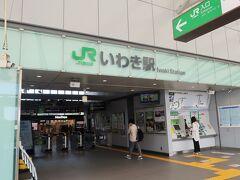 いわき-1 いわき駅    47/   24