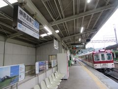 近鉄で名古屋から急行と普通電車乗り継ぎで榊原温泉口駅にきました