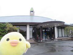 猪の倉温泉ふよう荘です 今日泊まる宿です 榊原温泉口駅からシャトルバスが出ているよ