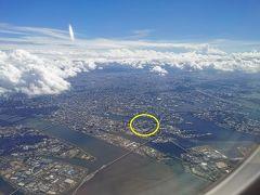 大阪湾に出てきました。真ん中辺りにUSJが見えています。雲が雪山のような感じで、とてもきれいに見えました。