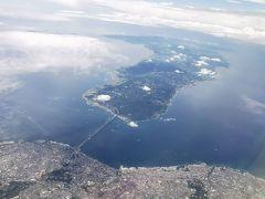 明石海峡大橋もきれいに見えました。