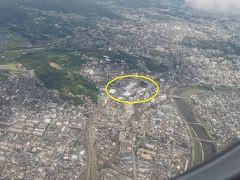 熊本市内が一望できました。中央はJR熊本駅です。