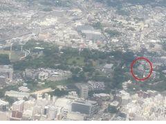 小さく熊本城が見えました。