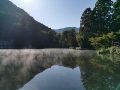 お腹も一杯になったので、朝の散歩で金鱗湖へ 9時前に行ったのですが早朝だともっと幻想的だったのかな?