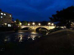 夜の橋が綺麗。