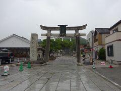 小雨の中10時30分、防府天満宮に到着。ここの創建は904年で、菅原道真公の御霊をお祀りした日本最初の天満宮で、京都の北野天満宮、福岡の太宰府天満宮と並び日本三天神の一つと云われています。  防府天満宮の参道には、左側に「防府市まちの駅うめてらす」と天満宮公式認定スイーツの天神餅の「天とて」、そして右側には「天とて屋かふぇ」など薦めの飲食店があります。写真は入り口の、石の大鳥居です。