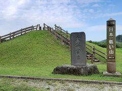 大潟富士。 日本一低い山で、山の高さは麓から3.776m。  海抜0m未満の場所にあるため、標高がちょうど0mだそうです。