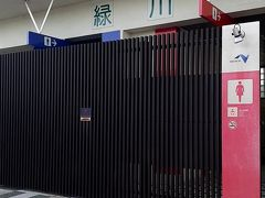 PM3時30分。九州自動車道の緑川パーキングエリアに立ち寄る。  まずはトイレ休憩。