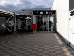 国内線のターミナル。