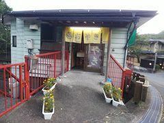 おやきが美味しい店、阿智村のおやき工房 えんまん。予約しないと10時には売り切れてしまう。