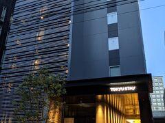 [土曜日] 福岡に着いた日と翌日はお仕事して、今日は3日め。 おやすみの日だけど6時前に早起きしてホテルを出発