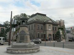 堺町交差点 (メルヘン交差点)