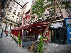 【Restaurante Los Galayos】  126年前の1894年創業の老舗レストランです。  「ロス・ガラージョス」