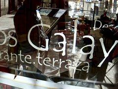 【Restaurante Los Galayos】  このレストランのWeb siteを覗いてみると.....