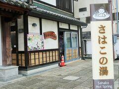 いわき-6 湯本温泉 朝の散歩         43/         24