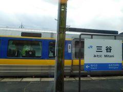 途中駅。普通列車の方が道中を楽しめる気がします。今回は仕方ないですが…